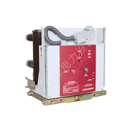 VS1-12戶內高壓真空斷路器