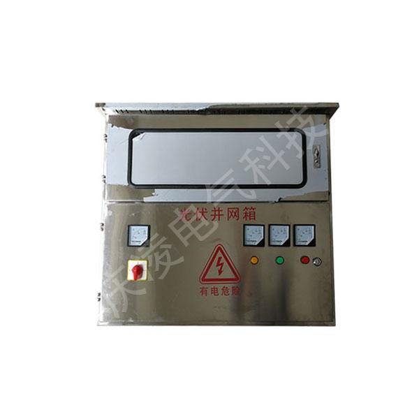 不銹鋼帶表位三相帶測量二進一出100KW光伏并網箱