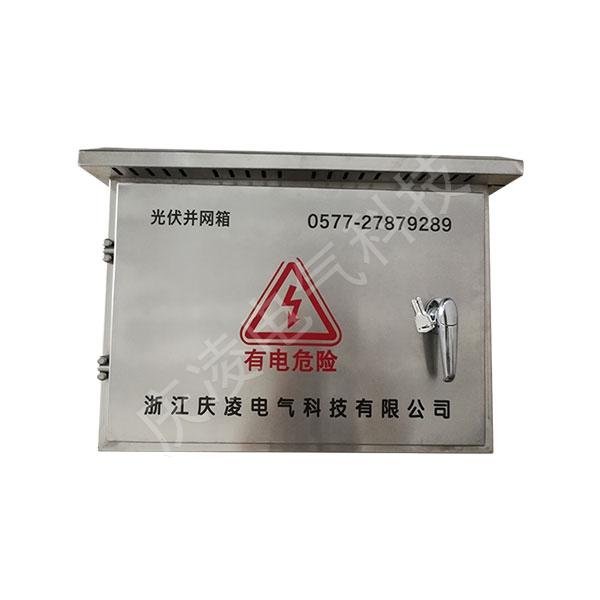 不銹鋼三相無表位8-30KW光伏并網箱三