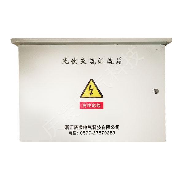 鐵皮噴塑光伏交流匯流箱