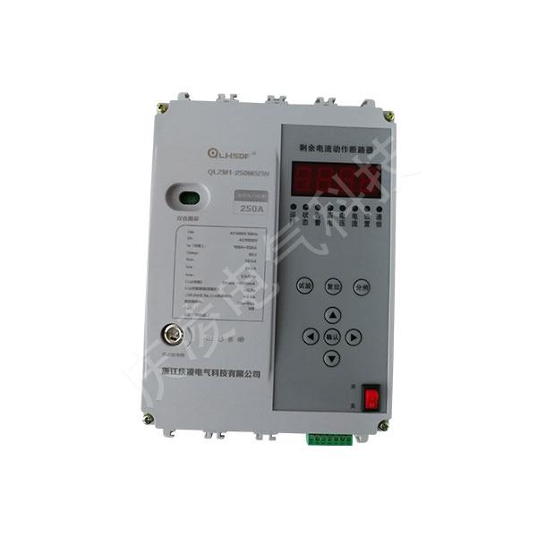 QLZM1-250MS/3N塑料重合閘斷路器
