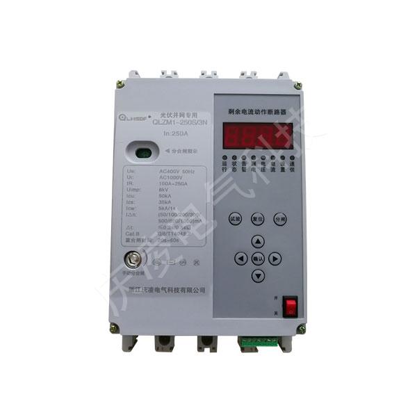 QLZM1-250S/3N塑殼重合閘斷路器