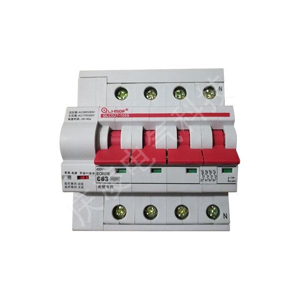 QLCDZ7-100S/4P光伏重合閘