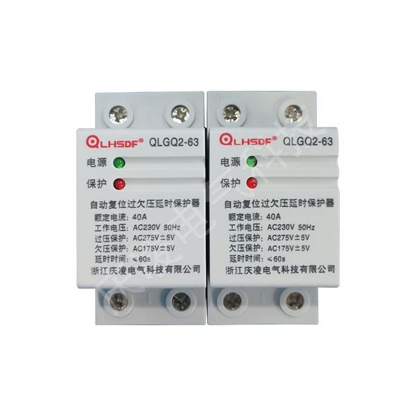 QLGQ2-63自復式過欠壓保護器