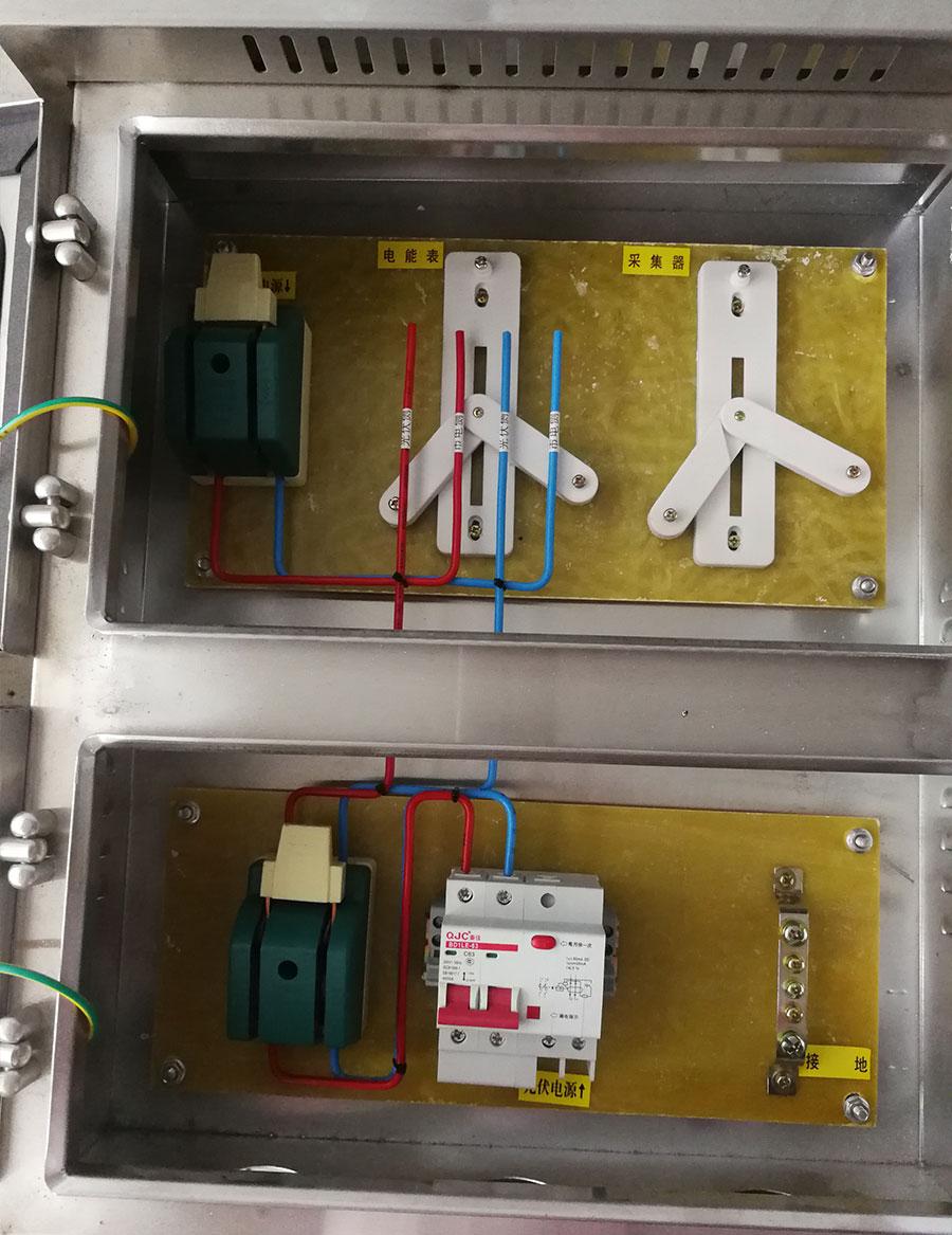 不銹鋼單相帶表位雙閘帶漏電5-8KW光伏并網箱-絕緣底板.jpg