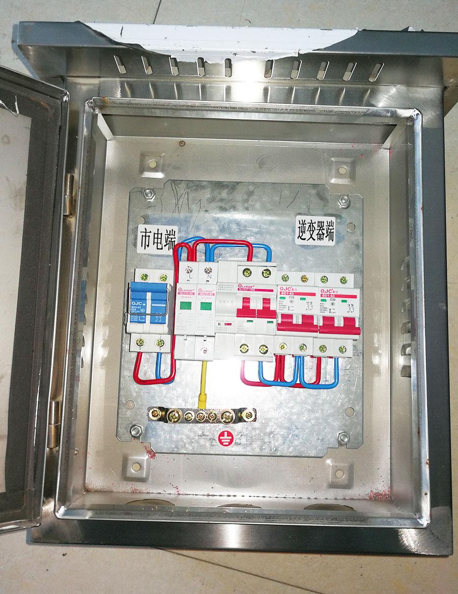 不銹鋼單相無表位5-8KW光伏并網箱.jpg