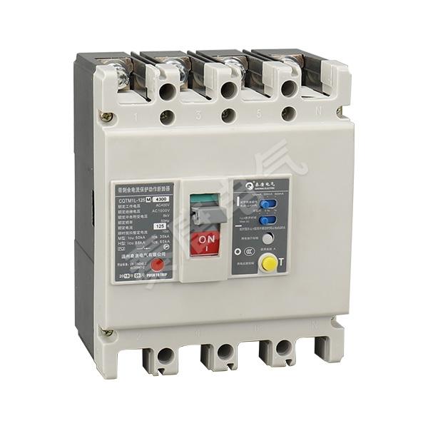 CQTM1L-125塑料外殼式漏電斷路器