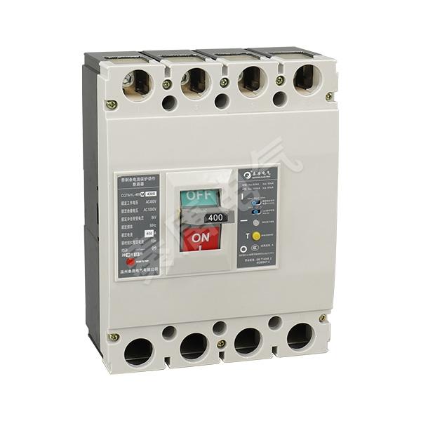 CQTM1L-400塑料外殼式漏電斷路器