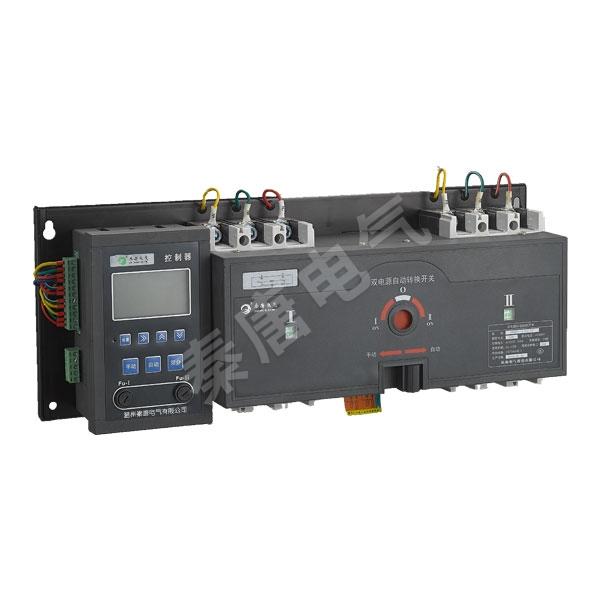 CQTQ2(CB級) 智能型雙電源自動轉換開關