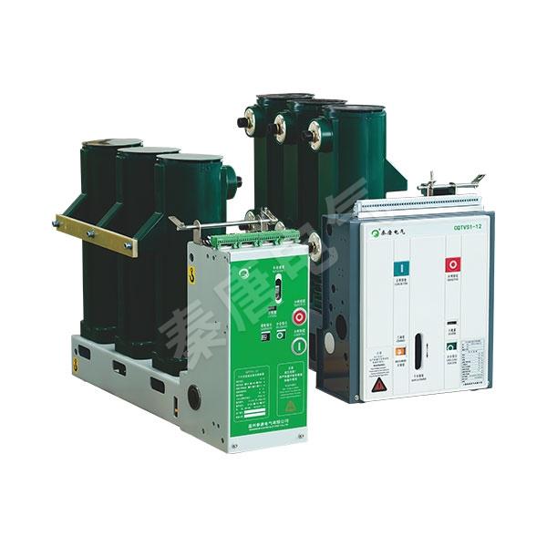 CQTVS1戶內側裝式高壓真空斷路器