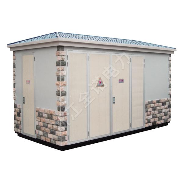YB□-40.5kV系列箱式变电站
