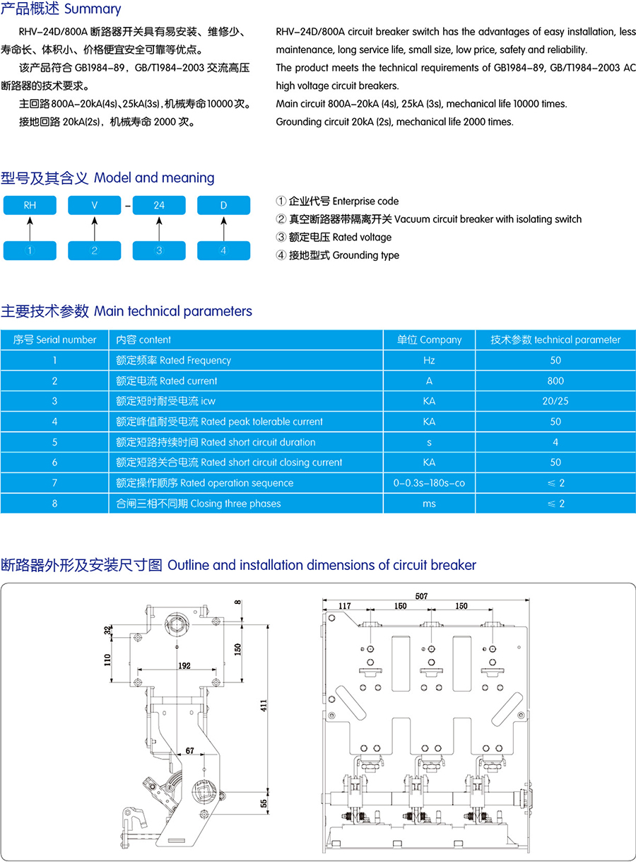 圖層3.jpg