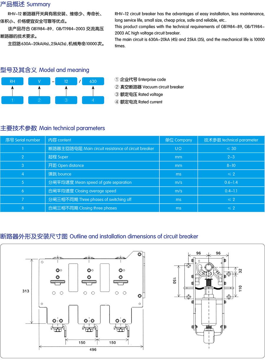 圖層4.jpg