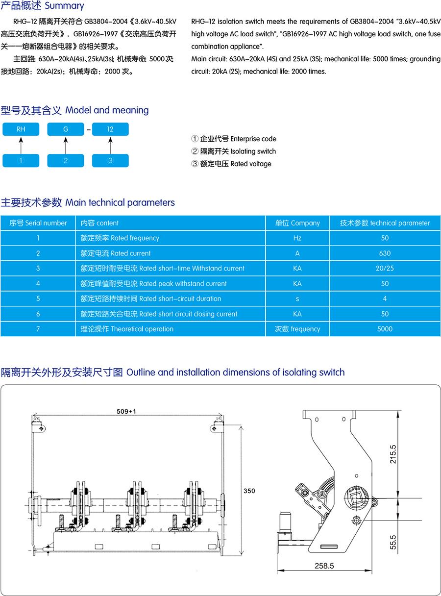 圖層6.jpg