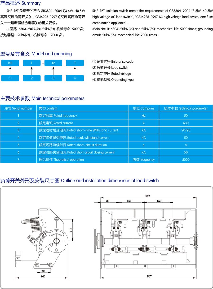 圖層8.jpg
