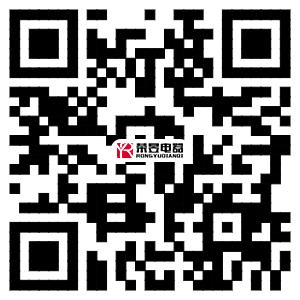 榮昱電器有限公司