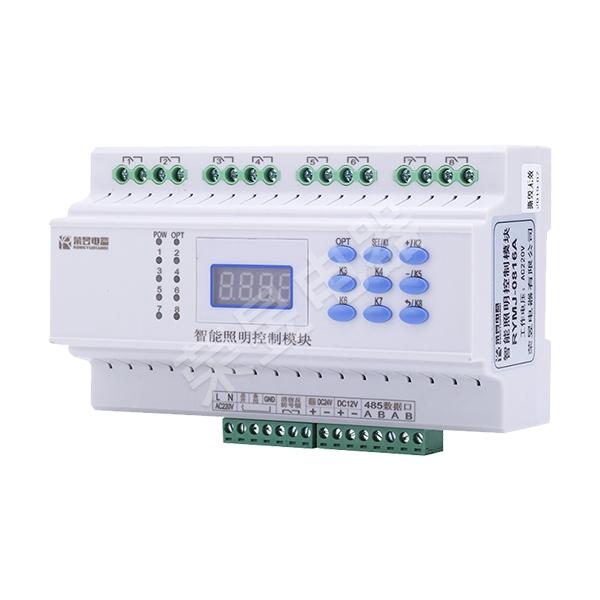 RYMJ智能照明控制模塊系列