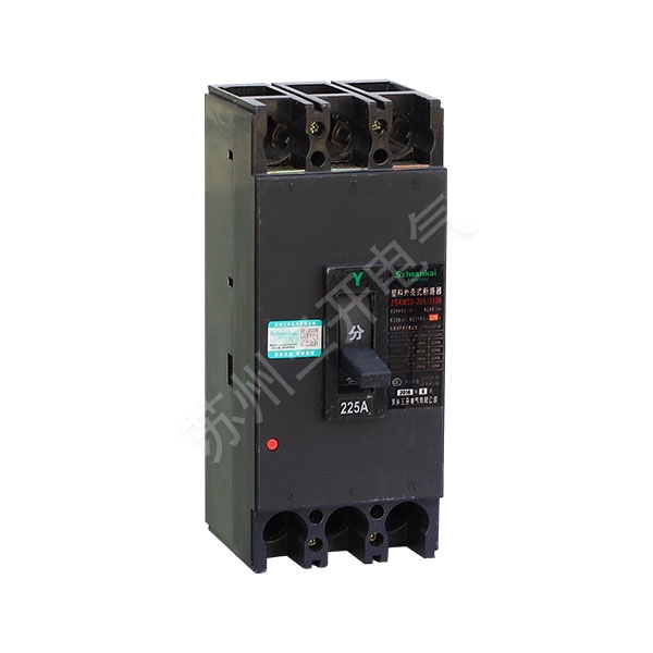 ZSKM30-225塑料外殼式斷路器