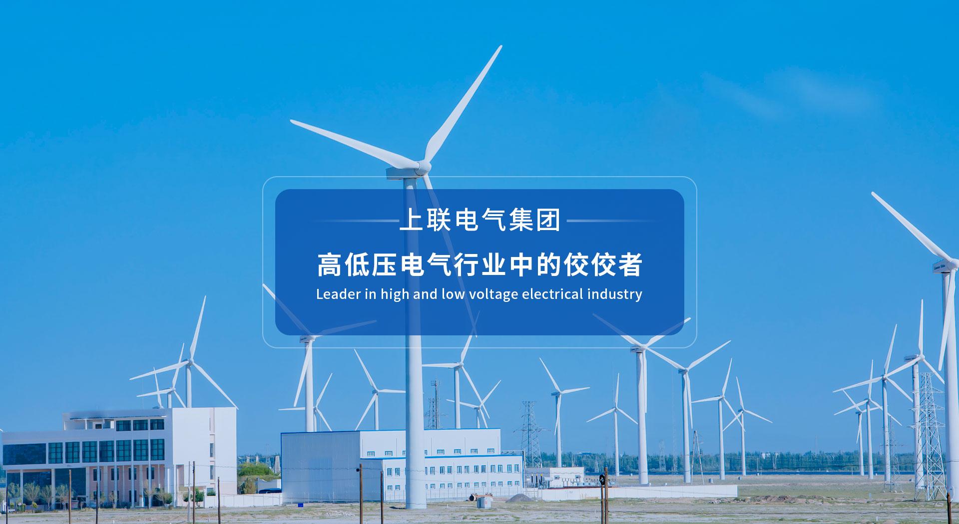 草莓视频官网下载安装安卓電氣集團(西安)有限公司