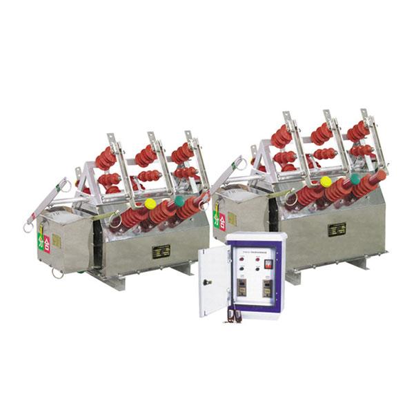 ZW6Q-12型雙電源自動轉換市外高壓真空斷路器