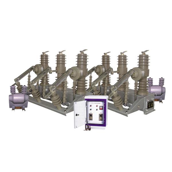 ZW32Q-12型雙電源自動轉換市外高壓真空斷路器