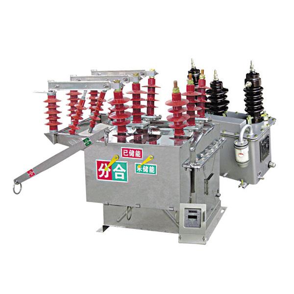 ZW8P-12型戶外預付費計量式真空斷路器
