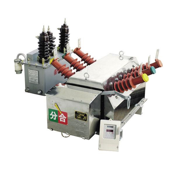 ZW6P-12型戶外預付費計量式真空斷路器