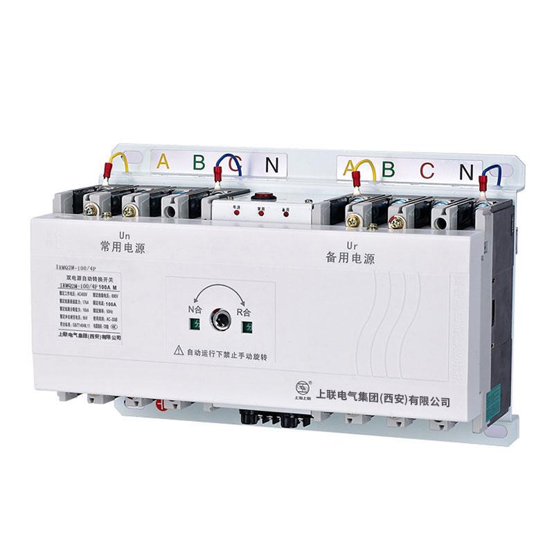 IRMQ2M雙電源自動轉換開關