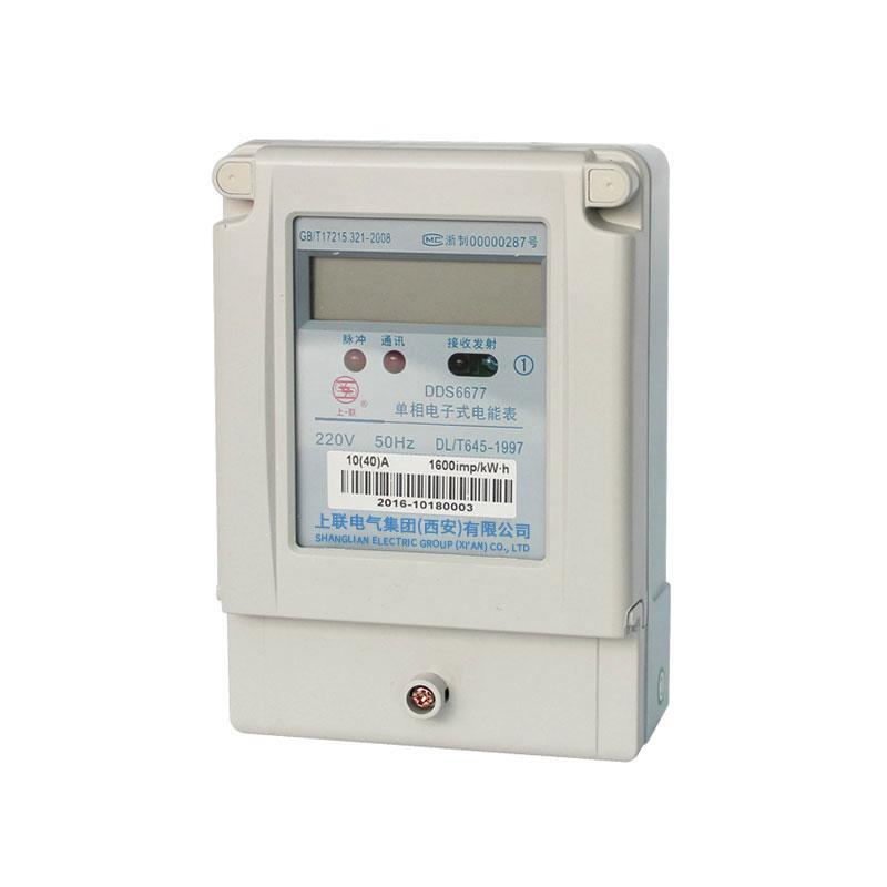DDS6677靜止式單相電能表