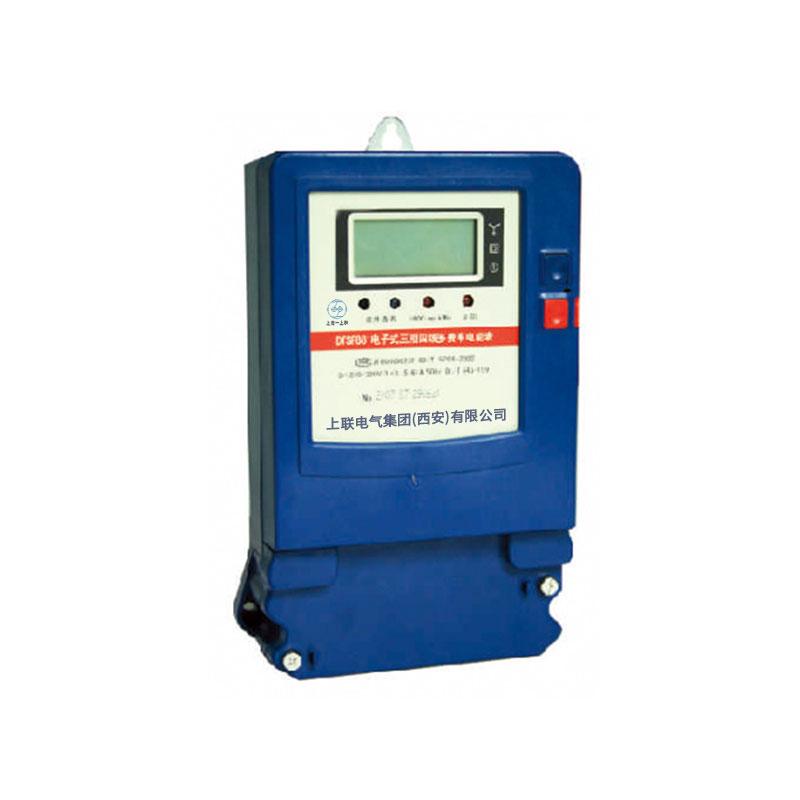 DTSF6677三相四線復費率電能表