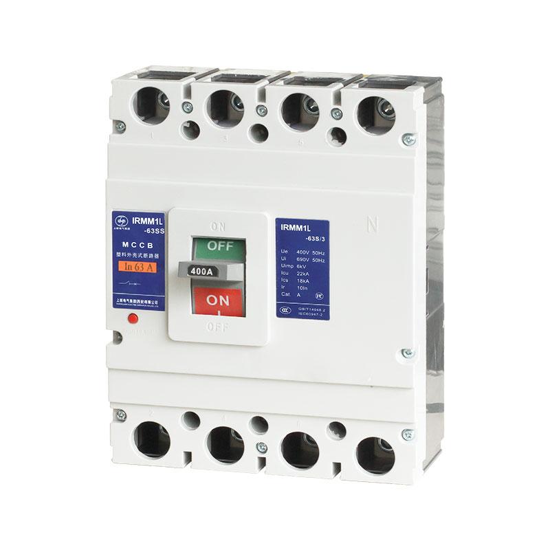 IRMM1L塑殼漏電斷路器