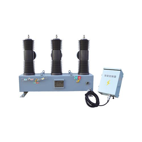 ZW32-40.5戶外高壓真空斷路器