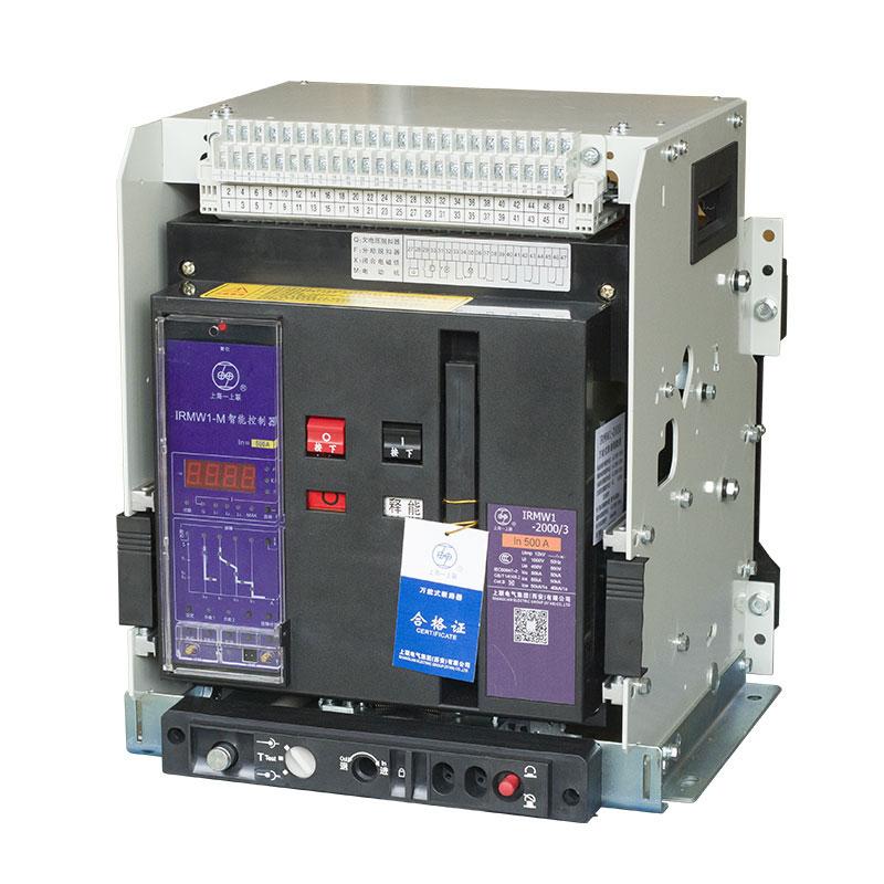 低壓配電電器