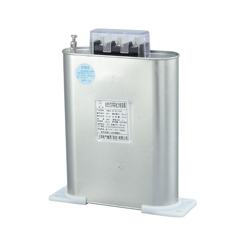 低壓電容器