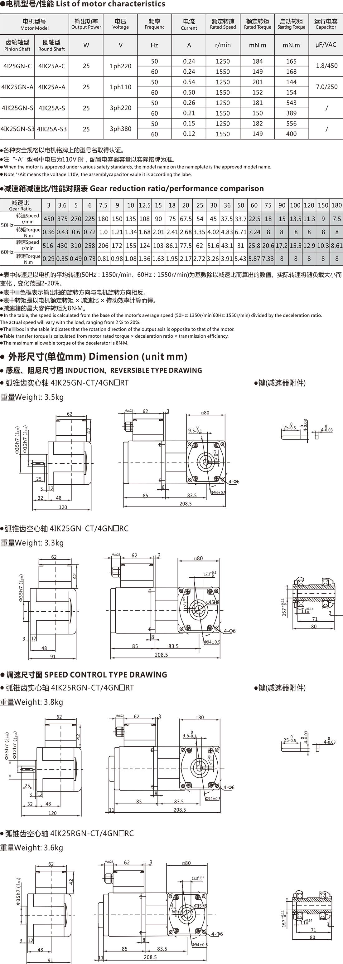 圖層12.jpg