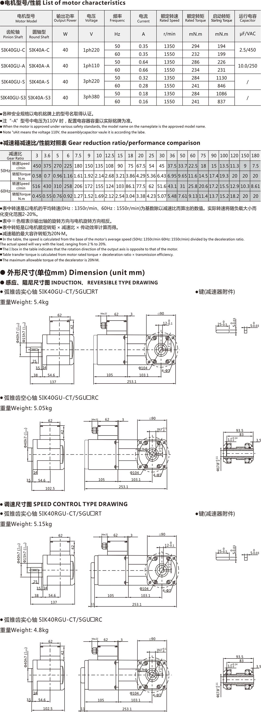 圖層14.jpg