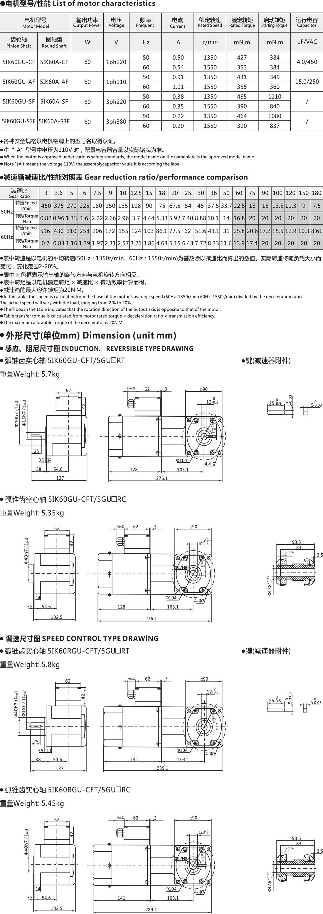 圖層16.jpg