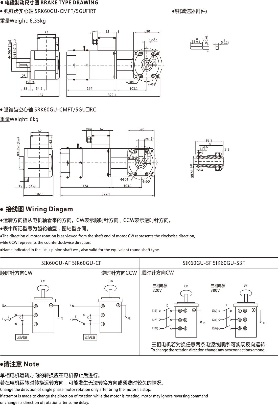 圖層17.jpg