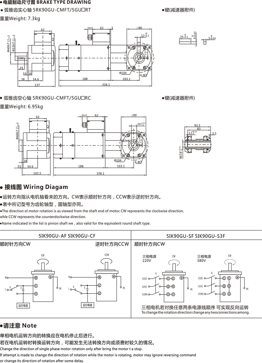 圖層19.jpg