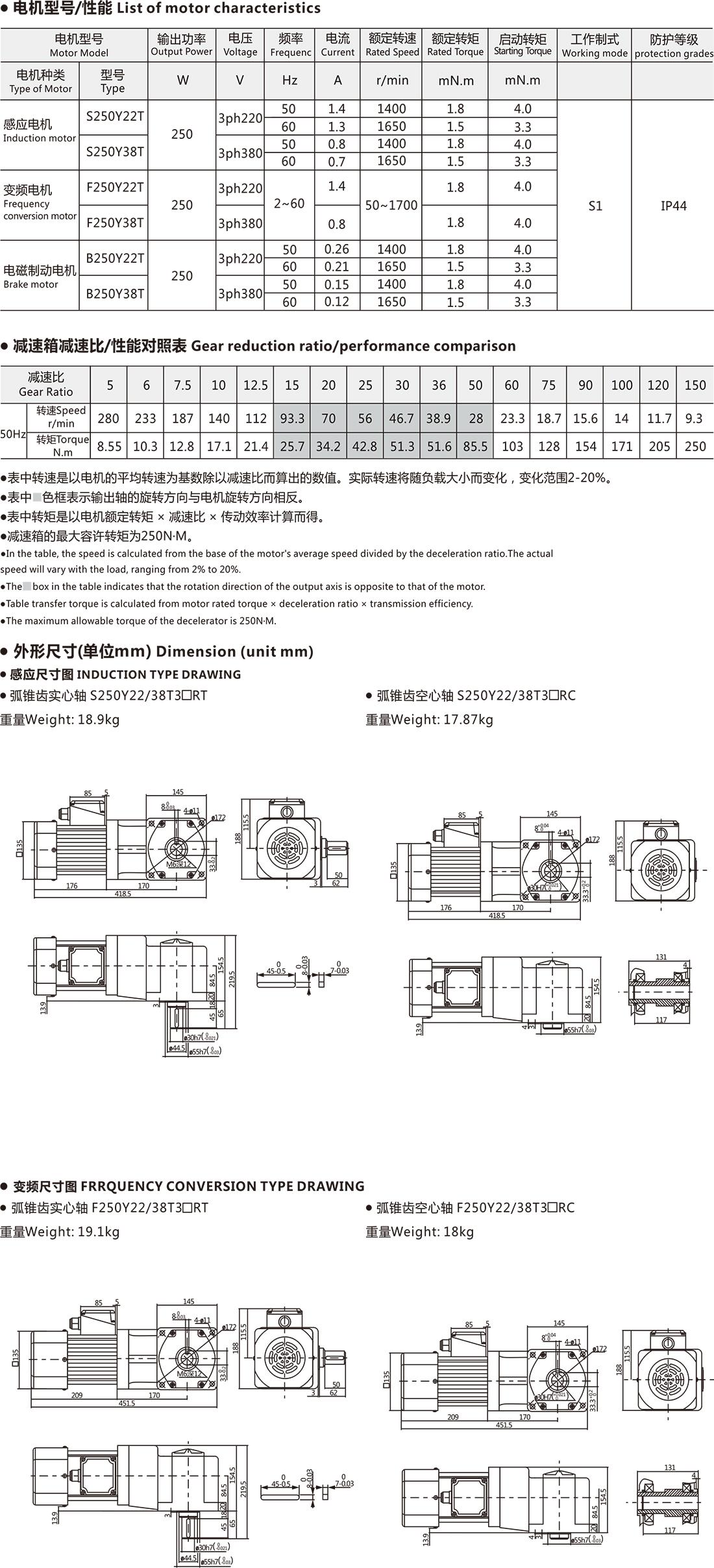圖層23.jpg