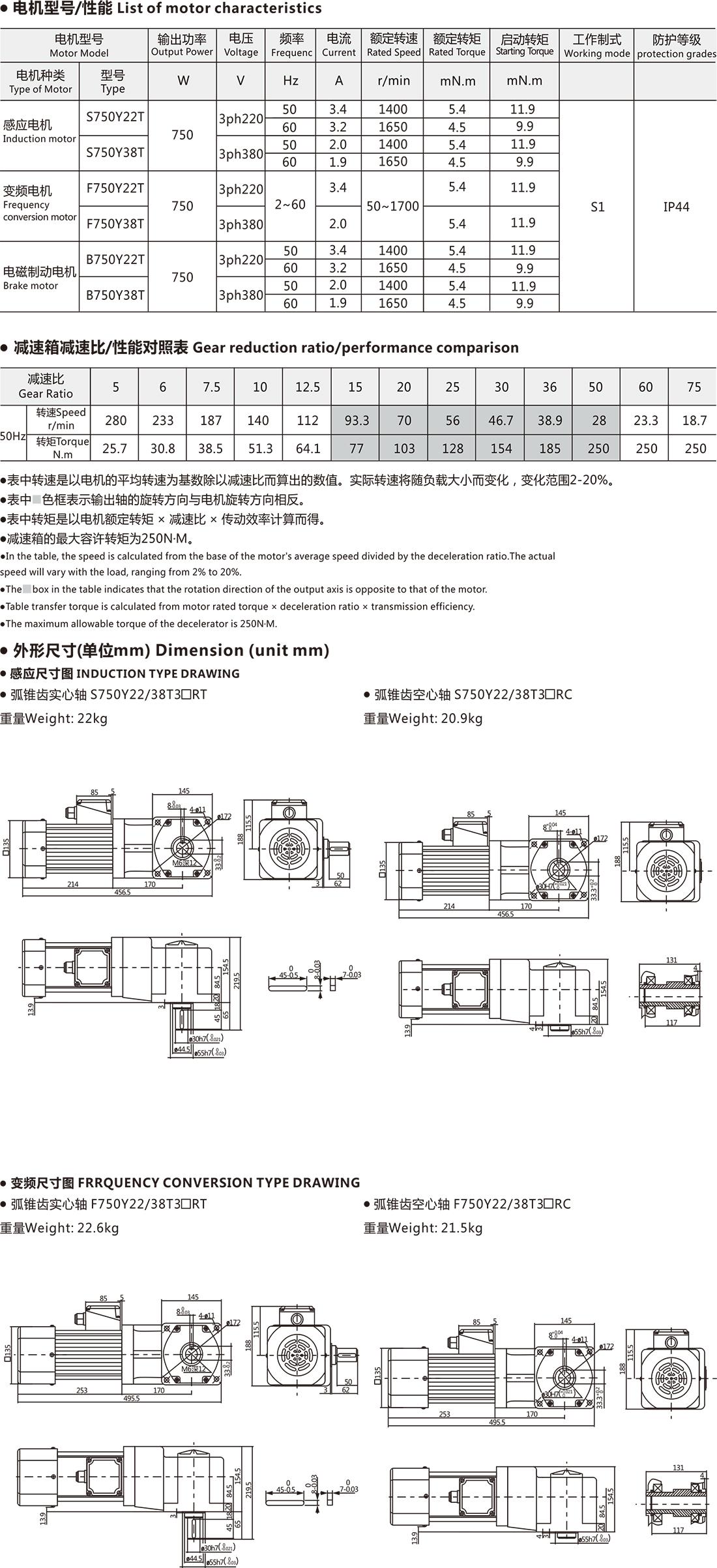 圖層27.jpg