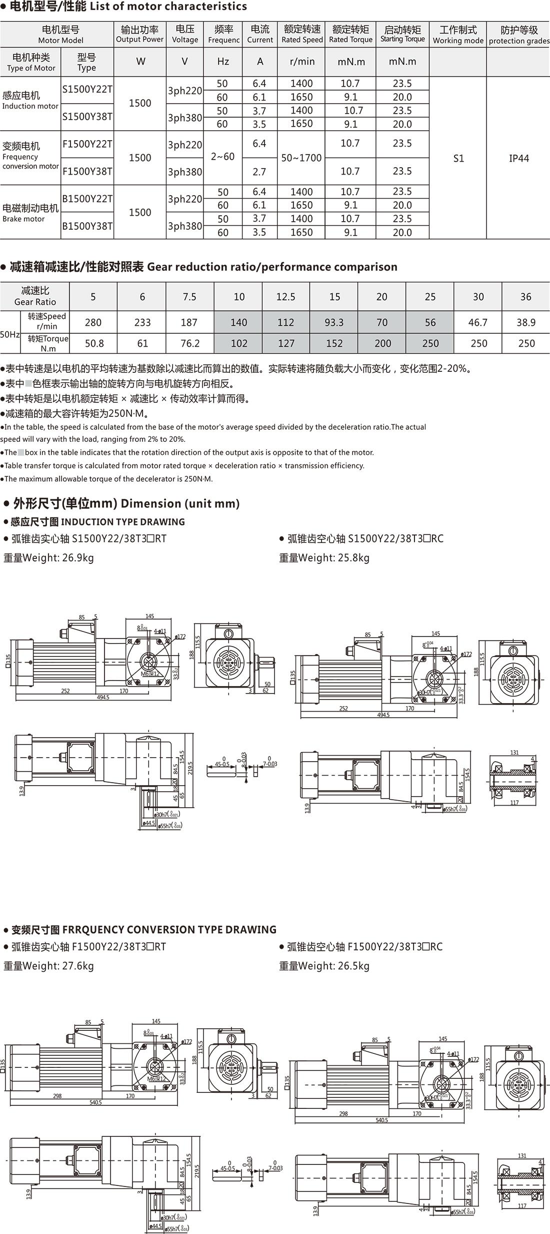 圖層29.jpg