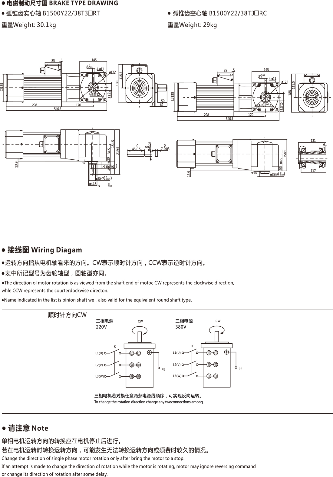 圖層30.jpg