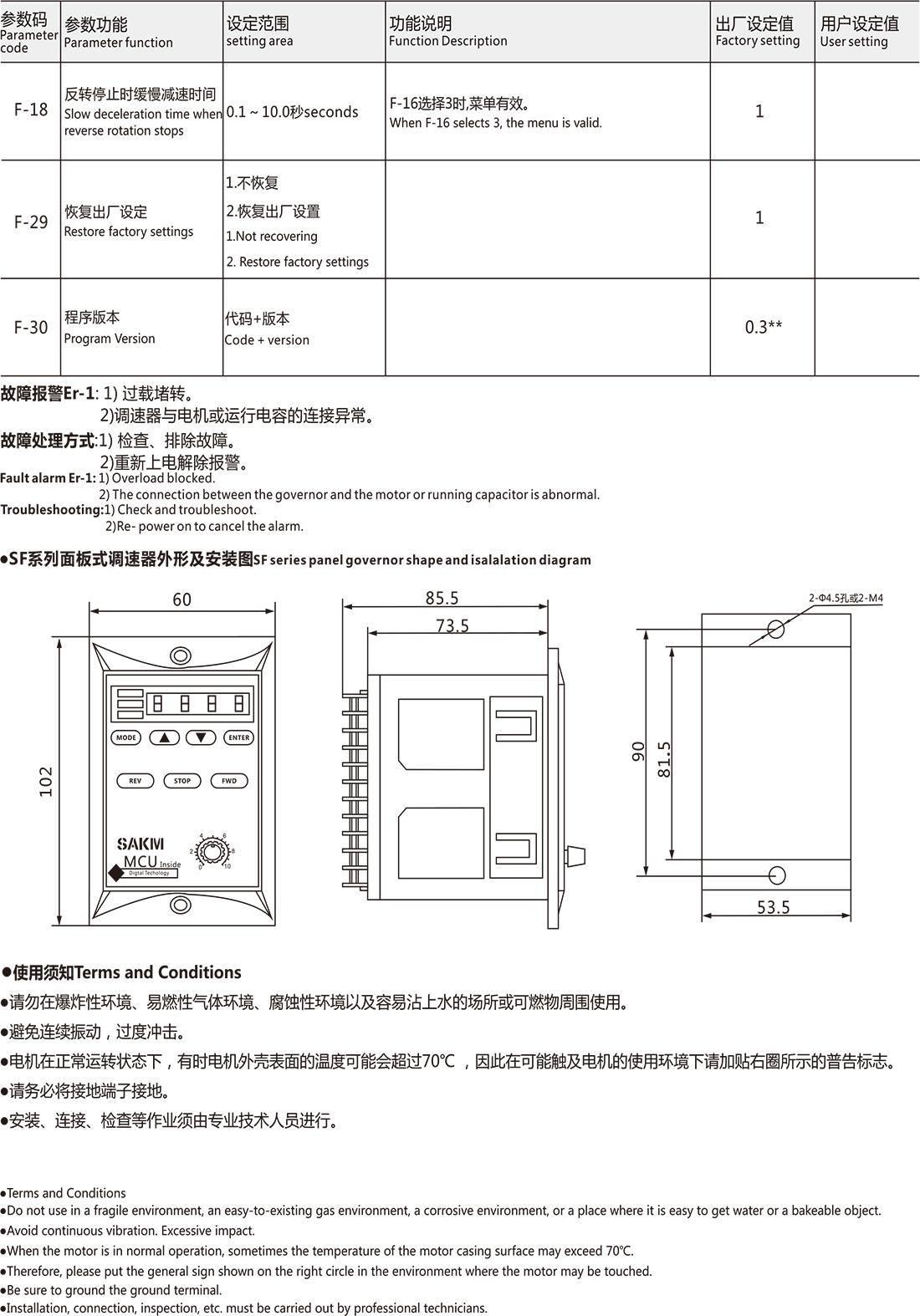 圖層36.jpg