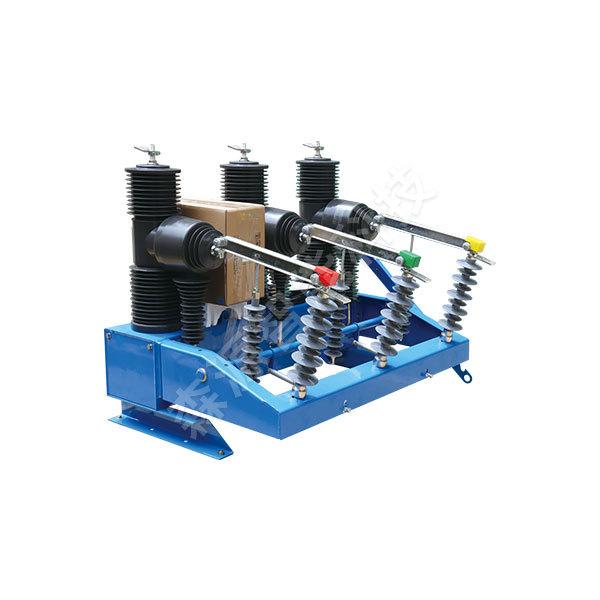 ZW32-40.5 戶外高壓真空斷路器