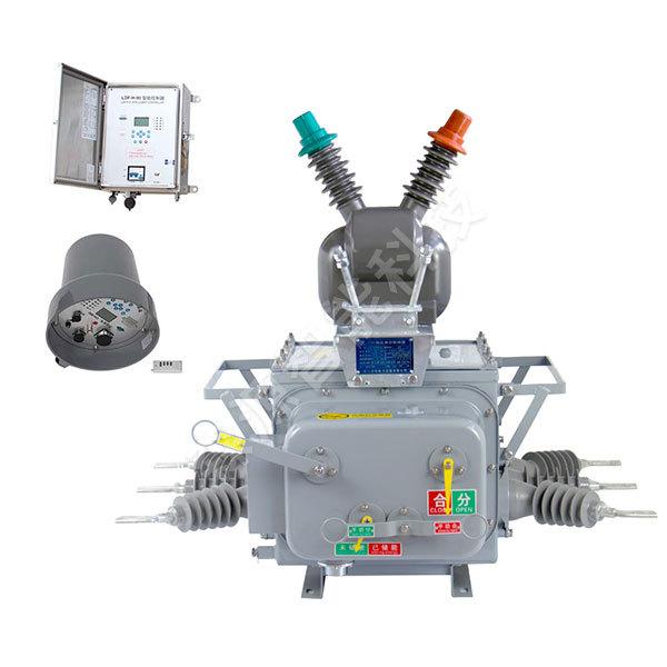 ZW20-12F 戶外高壓真空斷路器
