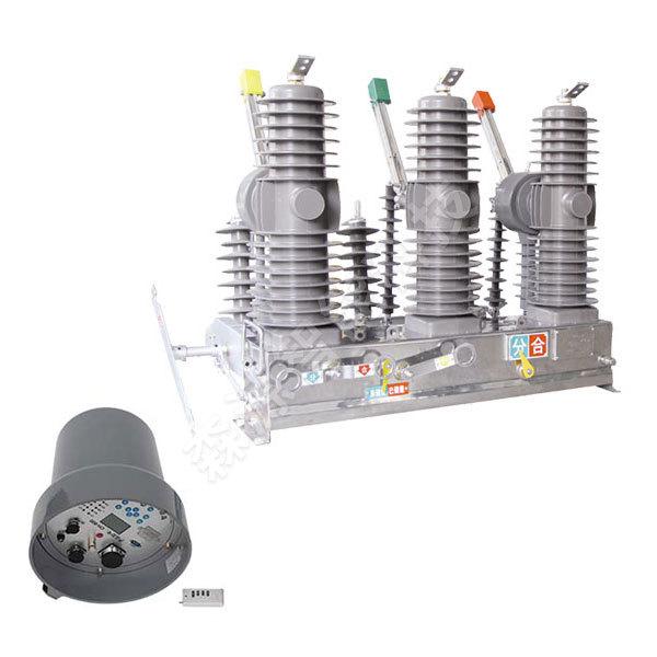 ZW32-24(G)系列戶外高壓真空斷路器