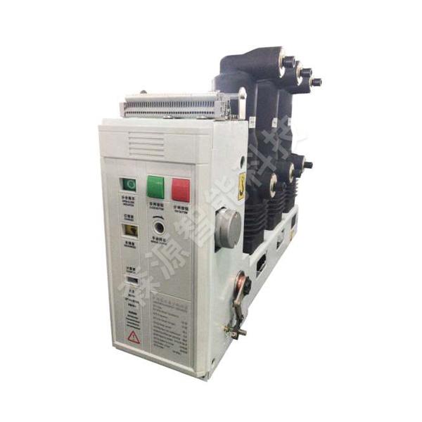 ZNC□(VS1)-12(模塊型機構)(小型化)側裝式戶內高壓真空斷路器