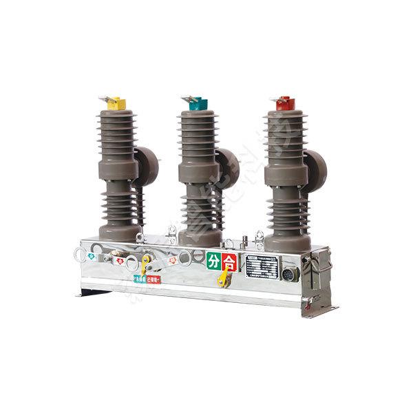 ZW32-12 戶外高壓真空斷路器