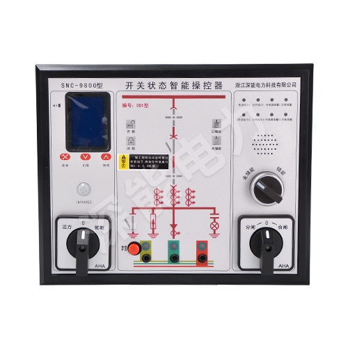 SNCK-9800操控裝置